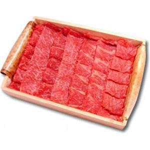 松阪牛肩ロース網焼きギフト(木箱入り) 600g