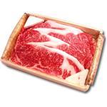 プレミア 通販 お肉 焼肉 しゃぶしゃぶ