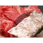 肉よし看板メニューセット(すじ肉+しもふりごま) 特大