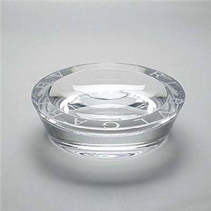 Bvlgari (ブルガリ) 灰皿 (スモール)12cm 47502