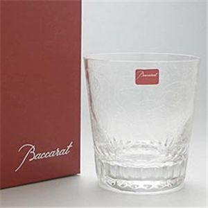 Baccarat(バカラ) グラス パルメ オールドファッション 1516238