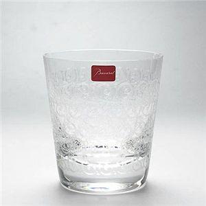 Baccarat(バカラ) グラス ローハン オールドファッション 1510238