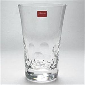 Baccarat(バカラ) グラス ベルガ ハイボールペア 2104389
