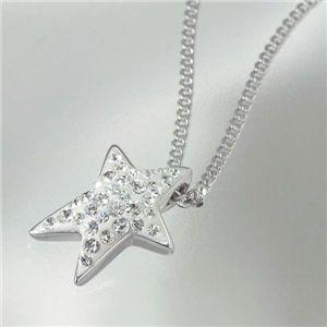 Swarovski(スワロフスキー) ペンダント 973535 Ficker Star Pendant