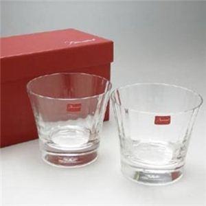 Baccarat(バカラ) グラス MILLE NUITS 2105396 H9.5 DI10.5 350cc
