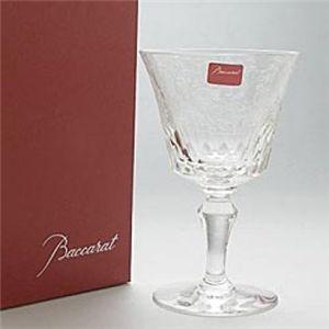 Baccarat(バカラ) グラス PARME 1516104 H13 DI8 130cc