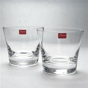 Baccarat(バカラ) グラス ALPHA 2104390   H9.5 DI10.5 350ccの写真1