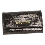 MIUMIU(ミュウミュウ) キーケース STAMPA COCCO LUX 5M0222 3 ダークブラウン (H6.5×W10.5×D2)