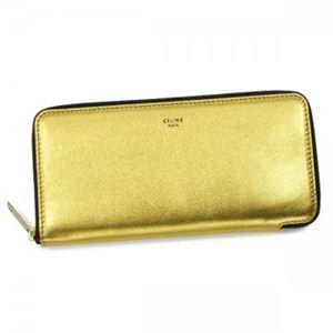 Celine(セリーヌ) 長財布 LAMINATED 10095 35OR GOLD