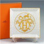 Hermes(エルメス) プレート モザイク 26045P