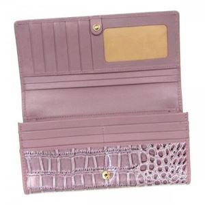 Vivienne Westwood(ヴィヴィアンウエストウッド) 長財布 1032 LAVANDA h02