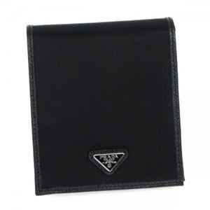 Prada(プラダ) 二つ折り財布(小銭入れ付) 2M0738 F0002 NERO - 拡大画像