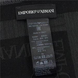 EMPORIO ARMANI(エンポリオアルマーニ) マフラー 625221 44 ANTHRACITE GREY h03