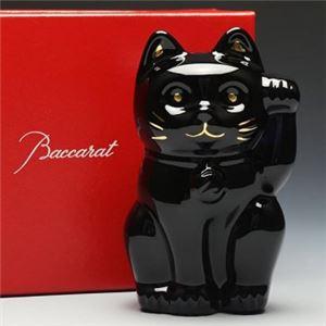 Baccarat(バカラ) フィギュア・人形  2607787  招き猫 ブラック(黒)