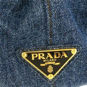 Prada(プラダ) トートバッグ 1BG642 F0008 BLU f04