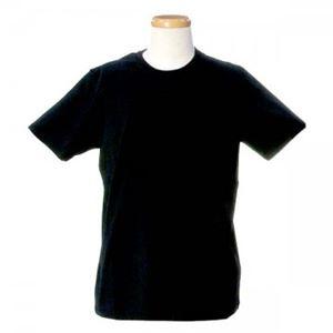 DIESEL(ディーゼル) メンズTシャツ 00SN54 900 h01