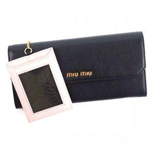 MIUMIU(ミュウミュウ) 長財布 5MH379 F0002 NERO - 拡大画像