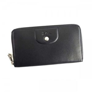 Longchamp(ロンシャン) 長財布 3427 1  h01