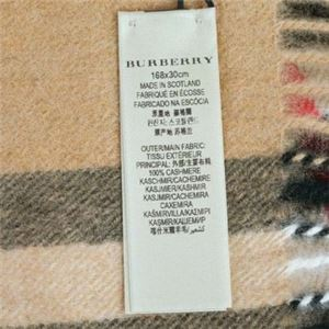 Burberry(バーバリー) マフラー GIANT ICON 168 CORE CASHMERE CAMEL h03