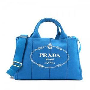 Prada(プラダ) トートバッグ 1BG642 F0013 AZZURRO h01