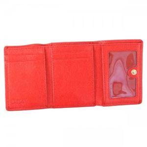 Furla(フルラ) 三つ折り財布(小銭入れ付) PN75 RS1 ROSSO 16W h03