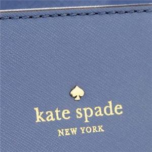 KATE SPADE(ケイトスペード) トートバッグ PXRU4545 422 OYSTER BLUE f04