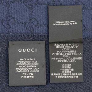 Gucci(グッチ) マフラー 430876 4000 4G200 h03