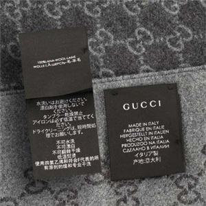 Gucci(グッチ) マフラー 391246 1462 4G200 h03