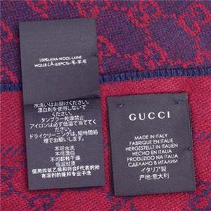 Gucci(グッチ) マフラー 433854 6168 4G200 h03