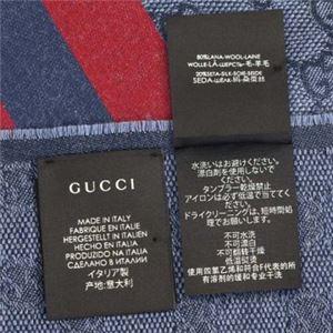 Gucci(グッチ) マフラー 147351 4273 4G704 h03