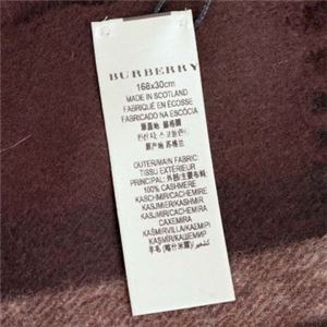 Burberry(バーバリー) マフラー GIANT ICON 168 CORE CASHMERE DKCHESTNUT BROWN CK h03