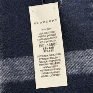 Burberry(バーバリー) マフラー GIANT ICON 168 CORE CASHMERE NAVY h03