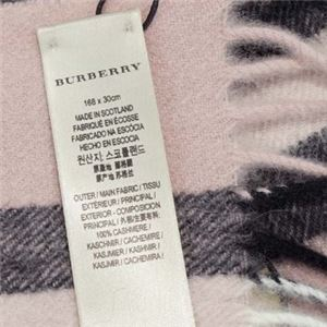 Burberry(バーバリー) マフラー GIANT ICON 168 ASH ROSE h03