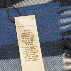 Burberry(バーバリー) マフラー GIANT ICON 168 CADET BLUE h03
