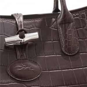 Longchamp(ロンシャン) ハンドバッグ 1681 304 f04