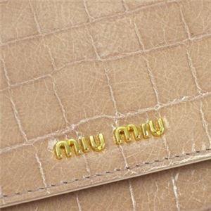MIUMIU(ミュウミュウ) 長財布 5M1109 F0236 CIPRIA f04