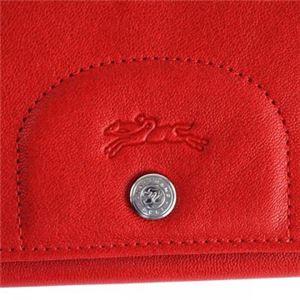 Longchamp(ロンシャン) 長財布 3044 45 CERISE f05