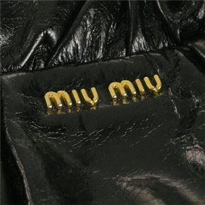 MIUMIU(ミュウミュウ) ハンドバッグ RN0647 2 NERO f04