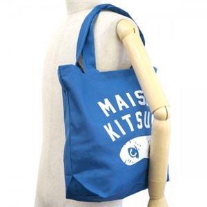 MAISON KITSUNE(メゾンキツネ) トートバッグ SS16U836-BL BLUE f05