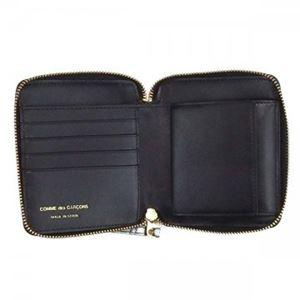 COMME des GARCONS(コムデギャルソン) 二つ折り財布(小銭入れ付) SA2100TP GREEN-2 h03
