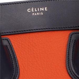 Celine(セリーヌ) トートバッグ 16779 20BQ BRIGHT ORANGE f05