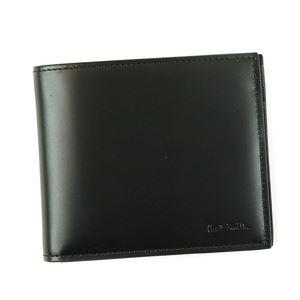 Paul smith(ポールスミス) 二つ折り財布(小銭入れ付) ASXC4833 B
