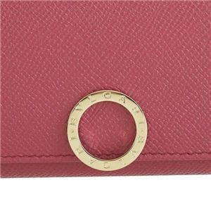 Bvlgari(ブルガリ) 2つ折小銭付き財布...の紹介画像6