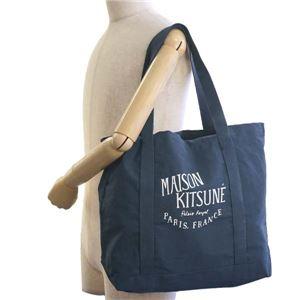 MAISON KITSUNE(メゾンキツネ) トートバッグ AU05106AT1010-BL BLUE