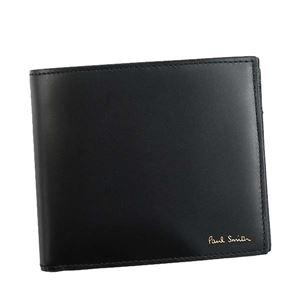 Paul smith(ポールスミス) 2つ折小銭付き財布 AUPC4833 79 BK
