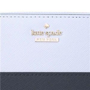 KATE SPADE(ケイトスペード) ラウンド長財布 PWRU5073B 947 MORNING DAWN/BLAZER BLUE