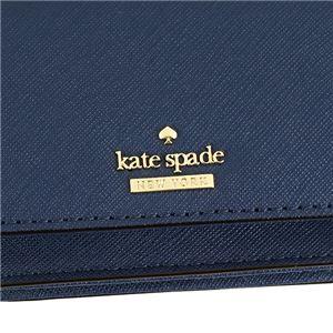 KATE SPADE(ケイトスペード) 小銭入れ PWRU5096B 482 OCEAN BLUE
