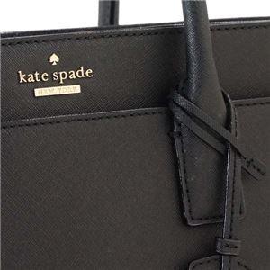 KATE SPADE(ケイトスペード) ハンドバッグ PXRU5931 1 BLACK