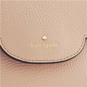 KATE SPADE(ケイトスペード) ハンドバッグ PXRU7342 265 WARM VELLUM (E)