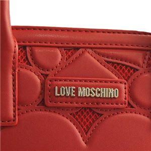 LOVE MOSCHINO(ラブモスキーノ) ハンドバッグ JC4055 50A